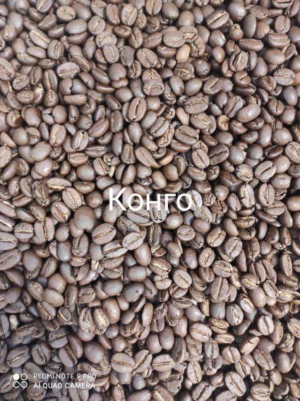 kongo-zerna